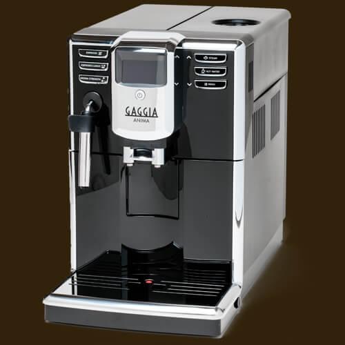 Ремонт кофемашин, кофеварок Gaggia