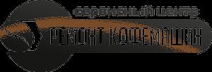 СЦ Ремонт Кофемашин Logo