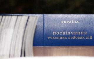 Бесплатная срочная диагностика для участников АТО - СЦ Ремонт Кофемашин